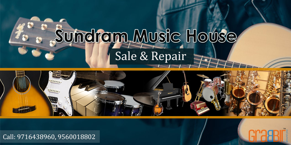 Sundram Music House