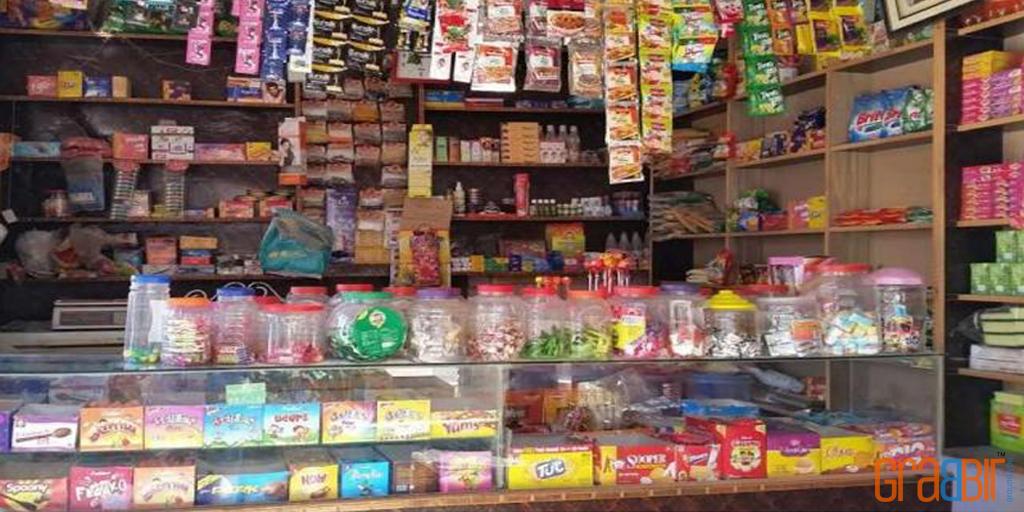 Akash General Store