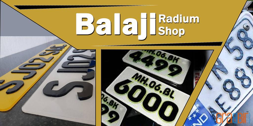 Balaji Radium Shop
