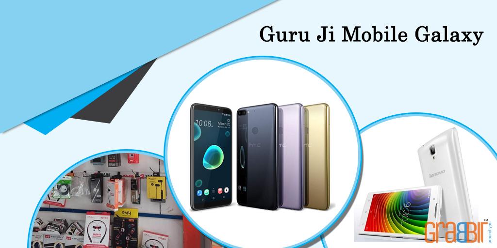 Guru Ji Mobile Galaxy