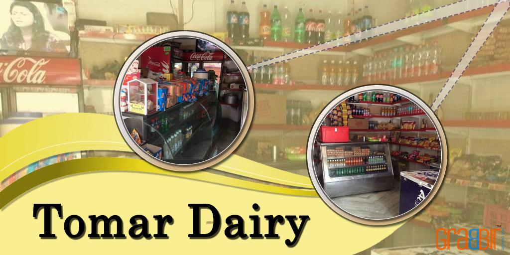 Tomar Dairy