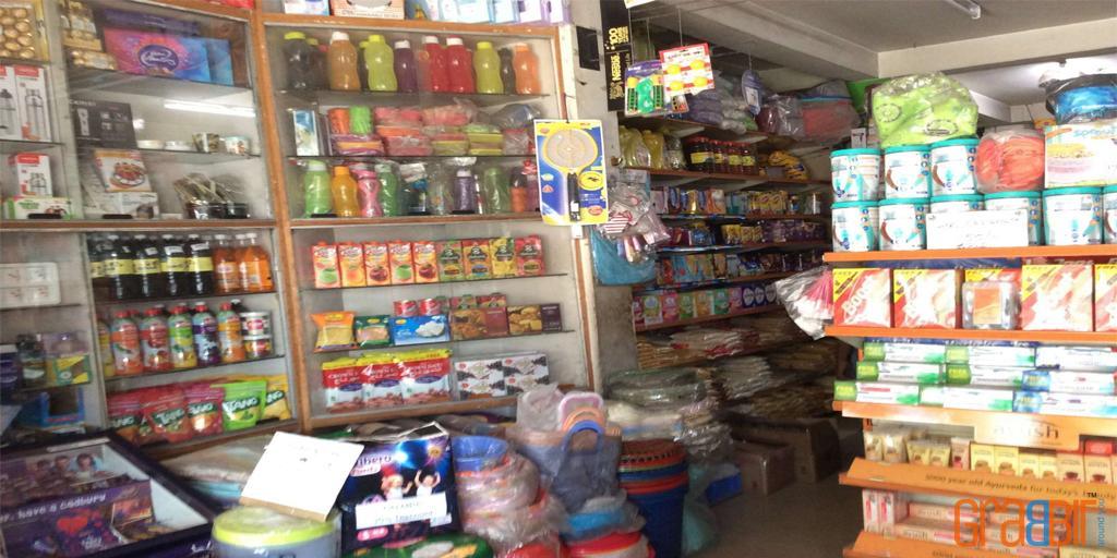 Yadav General Store