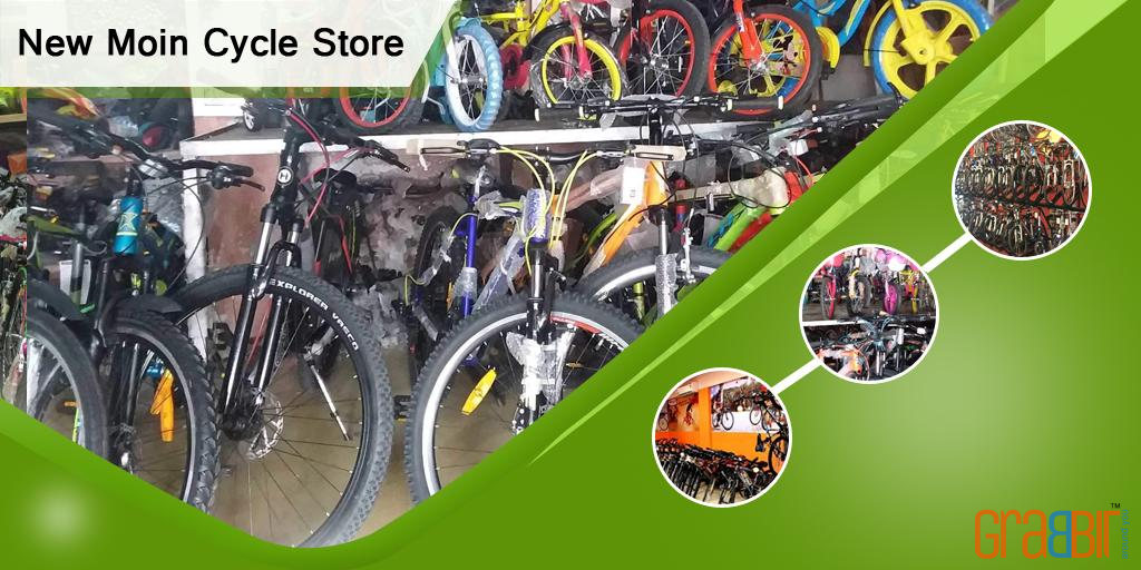 New Moin Cycle Store