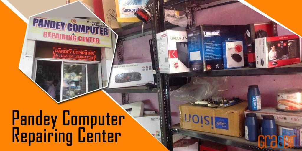 Pandey Computer Repairing Center