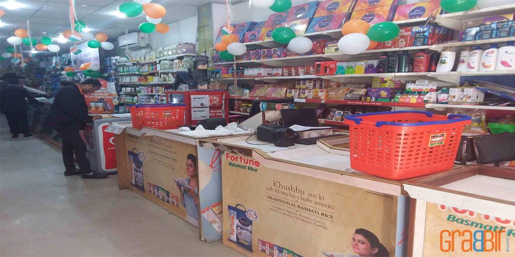 Delhi Profit Bazar