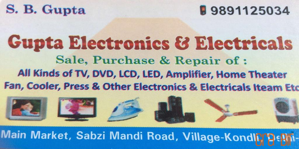Gupta Electronics & Electricals