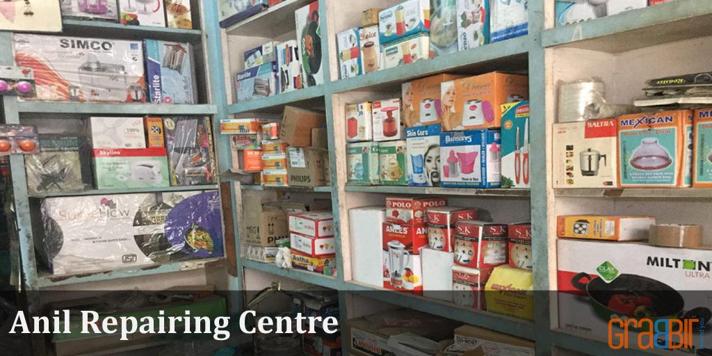 Anil Repairing Centre